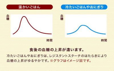 onigiri03.jpg